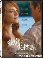 Irrational Man (2015) (DVD) (Taiwan Version)