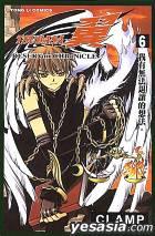 Tsubasa 翼 (Vol.6) (港台版)