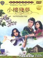 The Forbidden Past (DVD) (Taiwan Version)