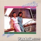 Ai De Bai He Chi , Mu Jie Ta (UMG EMI Reissue Series)