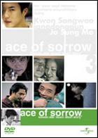 ACE OF SORROW MUSIC SHORT STORY (Japan Version)