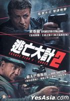 Escape Plan 2: Hades (2018) (DVD) (Hong Kong Version)