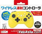 Nintendo Switch Wireless Battle Pad Turbo ProSW (Yellow) (Japan Version)