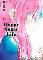 Happy Sugar Life~ Xing Fu Tian Mi Sheng Huo~ (Vol.9)