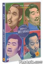 Delta Boys (DVD) (Korea Version)