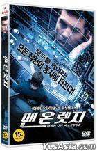 Man on a Ledge (DVD) (Korea Version)