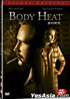 Body Heat Deluxe Edition (Korean Version)