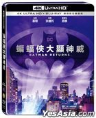 Batman Returns (1992) (4K Ultra HD + Blu-ray) (Steelbook) (Taiwan Version)