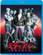 NIGHTBREED (Japan Version)
