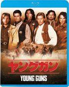 YOUNG GUNS (Japan Version)