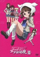 Moretsu Uchu Pirates (DVD) (Vol.10) (Japan Version)