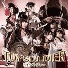 Toy Soldier [Type D] (Japan Version)