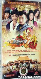 Tang Zhao Lang Man Ying Xiong (H-DVD) (End) (China Version)