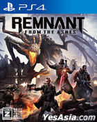 Remnant: From the Ashes (Japan Version)
