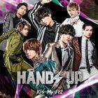 HANDS UP (普通版)(日本版)