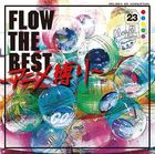 FLOW THE BEST -Anime Shibari-  (Normal Edition) (Japan Version)