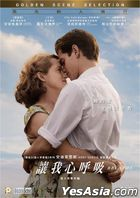 Breathe (2017) (DVD) (Hong Kong Version)