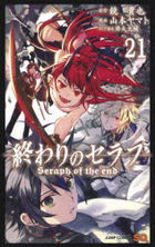 Seraph of the End 21