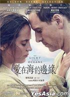 The Light Between Oceans (2016) (DVD) (Hong Kong Version)