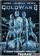 Cold War 2 (2016) (DVD) (US Version)