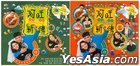 Life Made Simple (VCD) (End) (TVB Drama)
