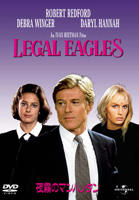 LEGAL EAGLES (Japan Version)