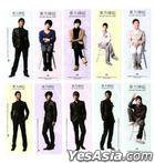 Dong Bang Shin Ki - The 3rd Asia Tour Concert 'Mirotic' - Bookmark Set (10pcs)