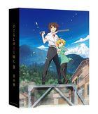 Higurashi no Naku Koro ni Gou (When They Cry) Vol.3 (Blu-ray)  (Japan Version)