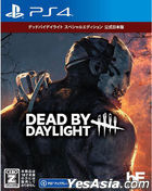 Dead by Daylight Special Edition (Japan Version)