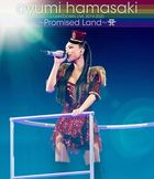 ayumi hamasaki COUNTDOWNLIVE 2019-2020 -Promised Land- A  [BLU-RAY] (Japan Version)