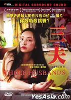 Three Husbands (2019) (DVD) (Hong Kong Version)