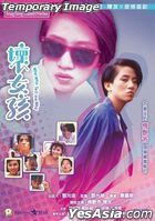 Why, Why, Tell Me Why! (1986) (Blu-ray) (Hong Kong Version)