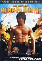 Kung Fu Hustle (DVD) (Axe-Kickin' Edition) (US Version)