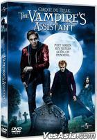 Cirque Du Freak: The Vampire's Assistant (DVD) (Hong Kong Version)
