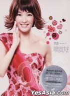 OMG (Taiwan Version)