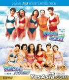L-O-V-E...Love 1 + 2 (Blu-ray) (Remastered Edition) (Hong Kong Version)