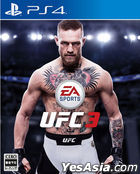 EA SPORTS UFC 3 (日本版)