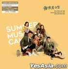 Summer Music Camp (Vinyl LP) (Limited Edition)