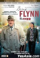Being Flynn (2012) (VCD) (Hong Kong Version)