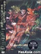 Ergo Proxy Vol.4 (Japan Version)