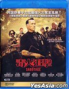 Sabotage (2014) (Blu-ray) (Hong Kong Version)