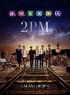 GALAXY OF 2PM [Type C] [NICHKHUN × WOOYOUNG] (First Press Limited Edition) (Japan Version)