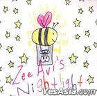 Zee Avi's Nightlight (US Version)