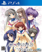 CLANNAD (Japan Version)