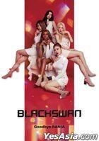 Black Swan Vol. 1 - Goodbye RANIA + Poster in Tube