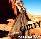 Hamasaki Ayumi Vol. 9 - Guilty (CD Only) (Korea Version)