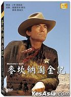 Mackenna's Gold (1969) (DVD HD) (Taiwan Version)