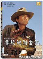 Mackenna's Gold (1969) (DVD HD) (Taiwan Version)