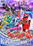 Mashin Sentai Kiramager VOL.10 (DVD)(Japan Version)