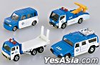 Tomica : JAF Working Cars Set